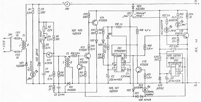зарядно разрядного устройство схема